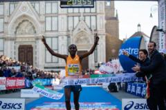 arrivo della Firenze Marathon 2015