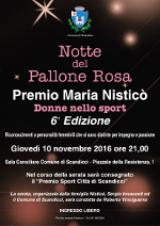 Locandina  Notte del Pallone Rosa e premio Maria Nistico