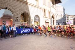 Guarda Firenze (fonte foto comunicato stampa)